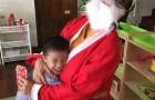 Ho, Ho, Ho
